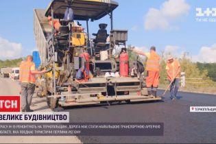 """У Тернопільській області триває ремонт дороги """"М-19"""" - фактично готового туристичного маршруту"""