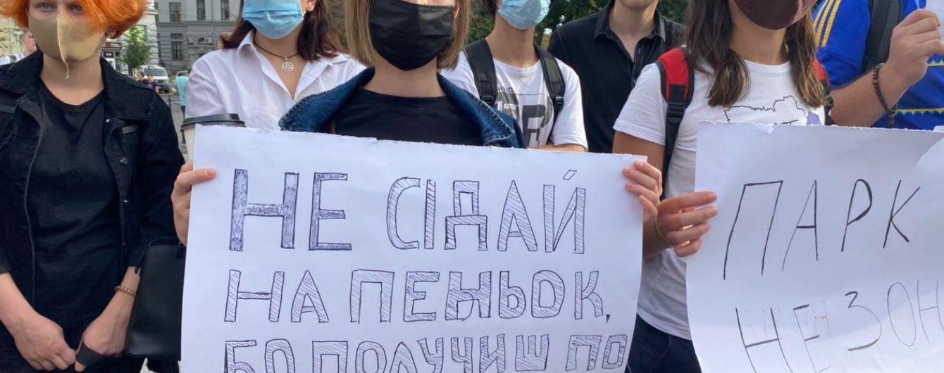 В центре Харькова молодежь устроила сидячий протест из-за произвола охраны парков