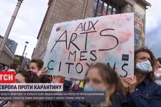 По Европе прокатились протесты против карантина