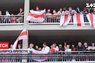 """В минских СИЗО остаются почти две сотни задержанных на """"Марше единства"""" протестующих"""