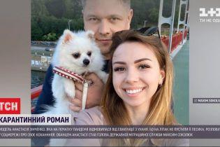"""Избранником """"Насти из Уханя"""" стал 43-летний председатель ГТС"""