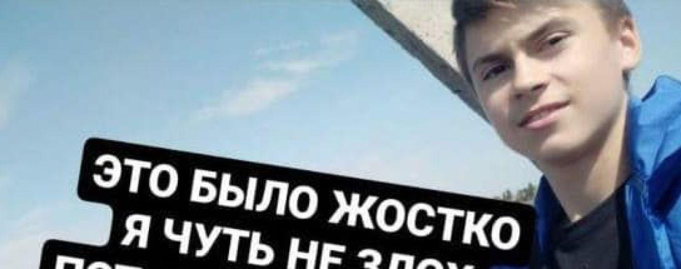 Ледве не врізався у балку: під Дніпром хлопець задля відео стрибнув на ходу з поїзда у річку (відео)