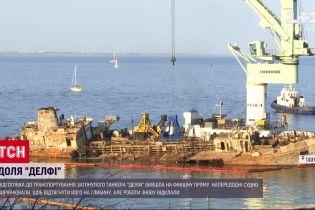"""Отложенная операция: сегодня танкер """"Делфи"""" поднимать не будут"""