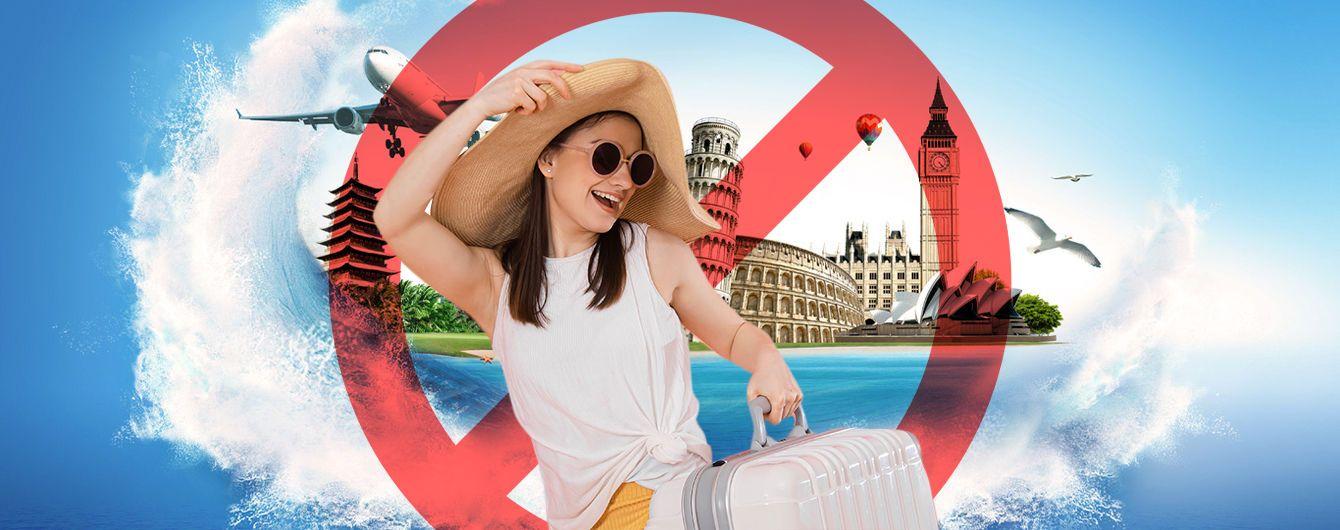 За фото с курорта - ненависть в соцсетях: туристов стыдят за путешествия во время пандемии