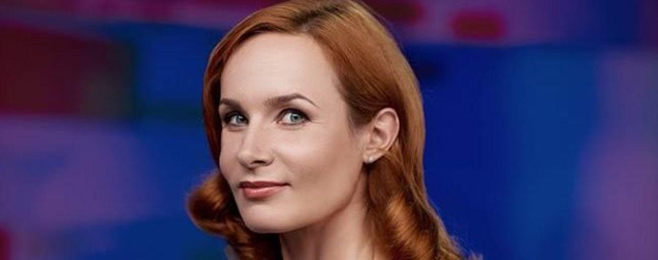 """Канал """"1+1"""" припиняє співпрацю з телеведучою Юлією Бориско"""