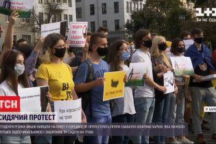 У середмісті Харкова близько сотні студентів вийшли на пікет, бо обурені свавіллям охоронців