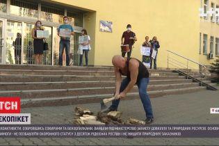 Екоактивісти з пікетом-перформансом прийшли під стіни Міністерства захисту довкілля та природних ресурсів