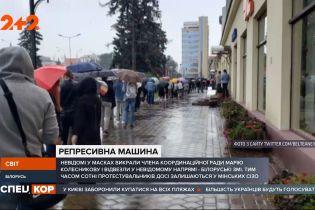 В центре Минска похитили белорусскую оппозиционерку Марию Колесникову