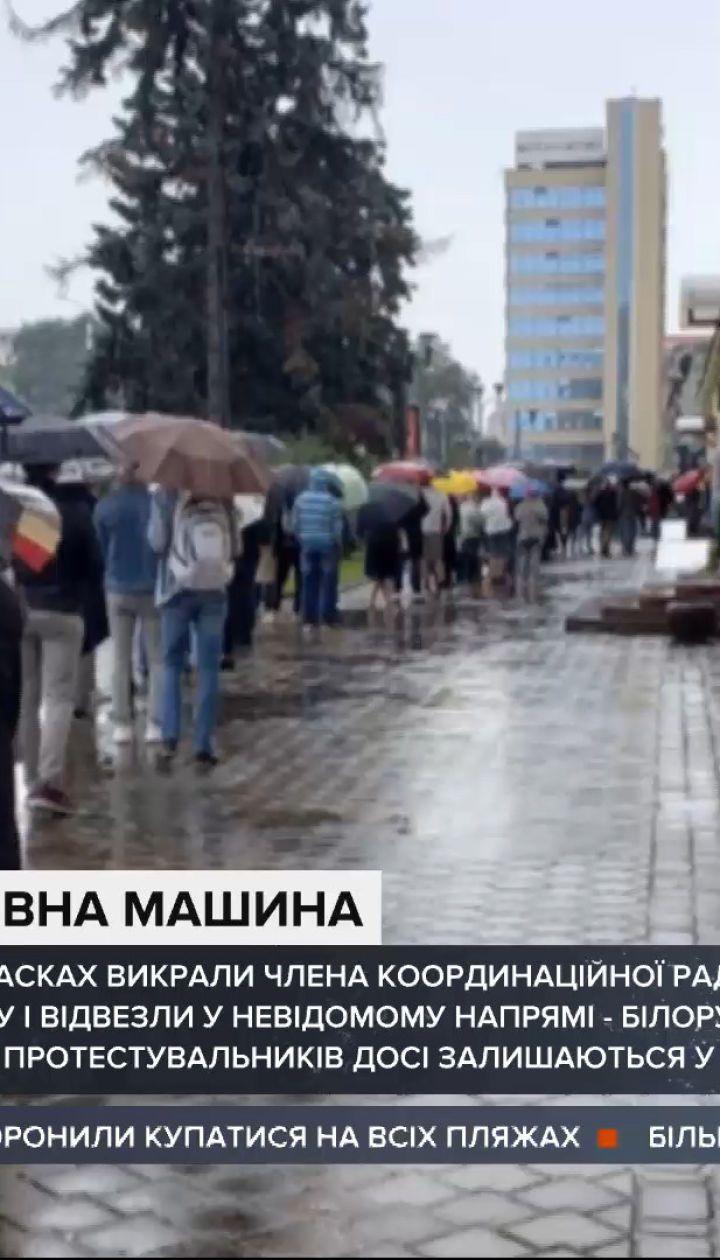 У середмісті Мінська викрали білоруську опозиціонерку Марію Колесникову