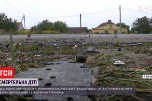 Смертельная авария возле Луцка унесла жизнь женщины