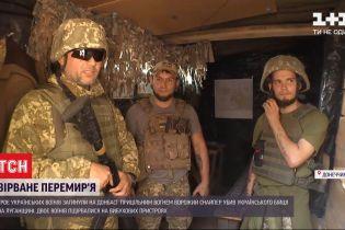 Срыв перемирия: вражеский снайпер убил украинского бойца