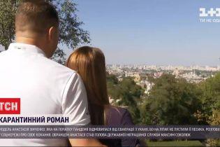 """Любовь после эвакуации: кто стал избранником """"Насти из Уханя"""""""