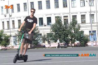Отныне в Украине в общий поток на дорогах присоединятся владельцы электротранспорта