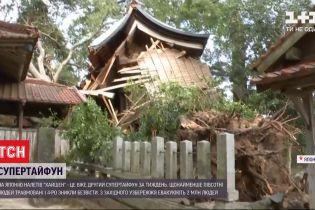 """Японія потерпає від другого за тиждень супертайфуну """"Хайшен"""""""