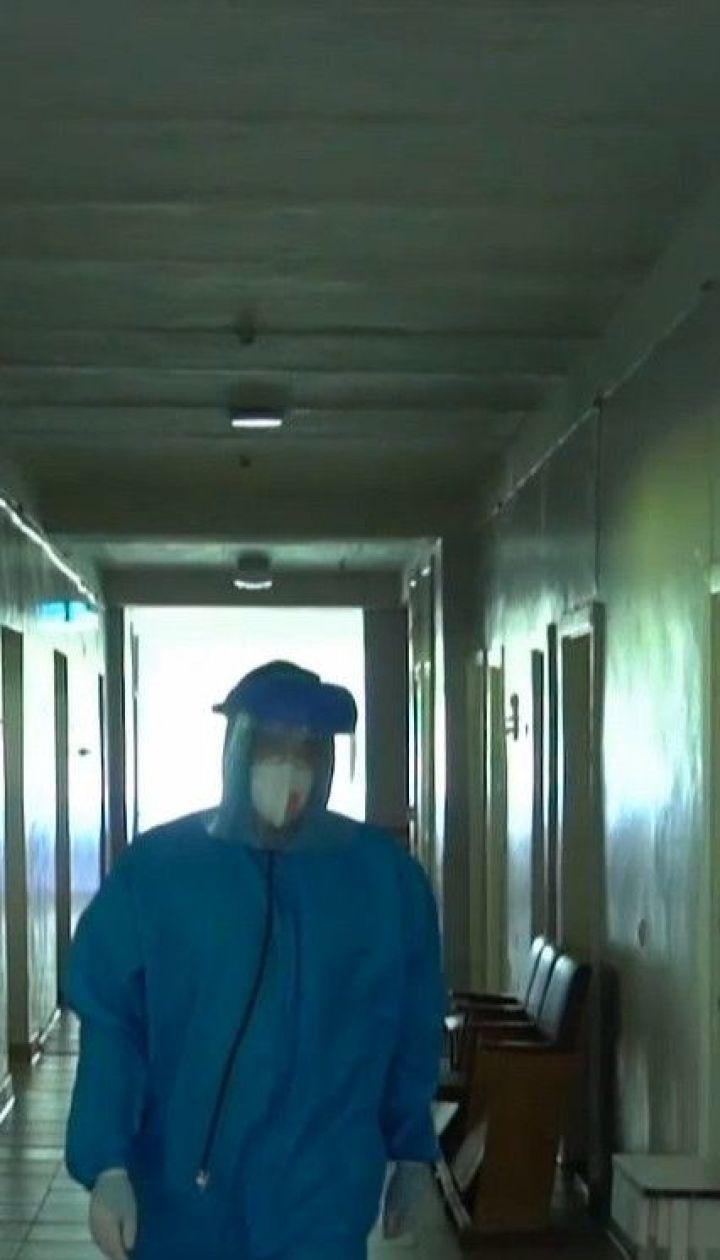 Телефонный скандал: коронавирусные больницы Киева заполнены на 40 процентов