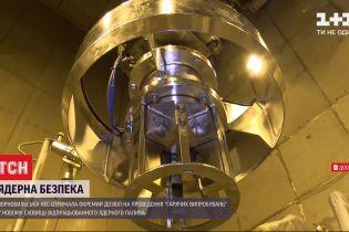 Чернобыльская АЭС: Украина приблизилась к безопасному хранению отработанного ядерного топлива