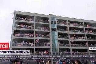 """Украина вернула своего посла в столицу Беларуси, несмотря на """"паузу"""" в межгосударственных отношениях"""
