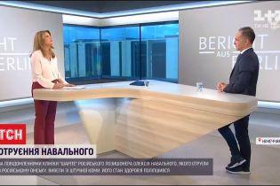 Франция и Великобритания требуют от Москвы объяснений о покушении на Навального