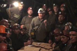 Протест горняков в Кривом Роге набирает обороты: уже бастуют 4 шахты и почти 400 работников