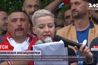 Белорусская оппозиционерка Мария Колесникова может находиться на территории Украины