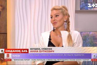 """Співачка Анна Буткевич та режисер Семен Горов розповіли про роботу над кліпом """"Без женатого"""""""