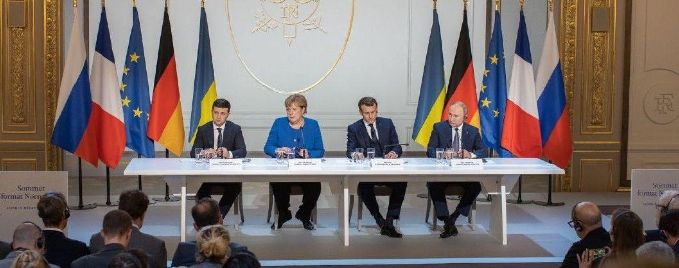 """Зустріч радників лідерів """"нормандського формату"""": на 19 квітня заплановані переговори"""