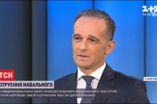 Замах на Навального: Франція та Британія вимагають пояснень від Москви