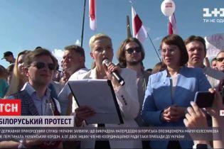 Мария Колесникова таки не пересекала украинскую границу