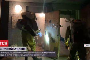 Ночная эвакуация: в полтавской 5-этажке произошла утечка неизвестного химического вещества