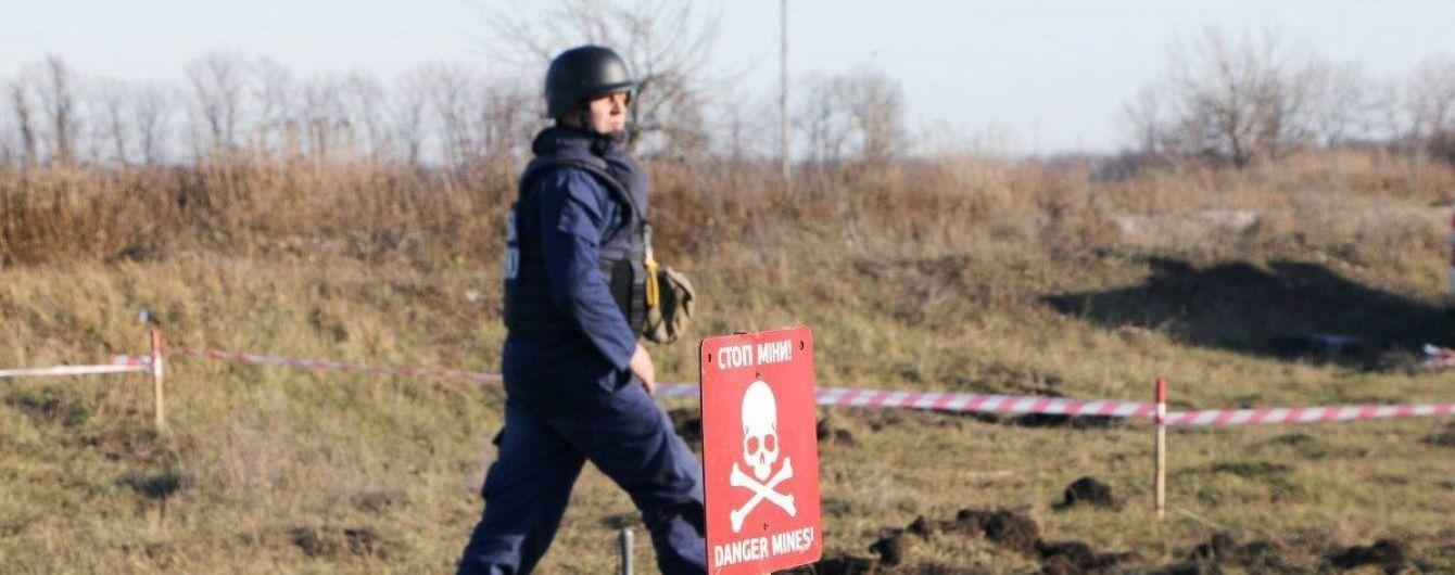 В Донецкой области на мине подорвались двое украинских военных