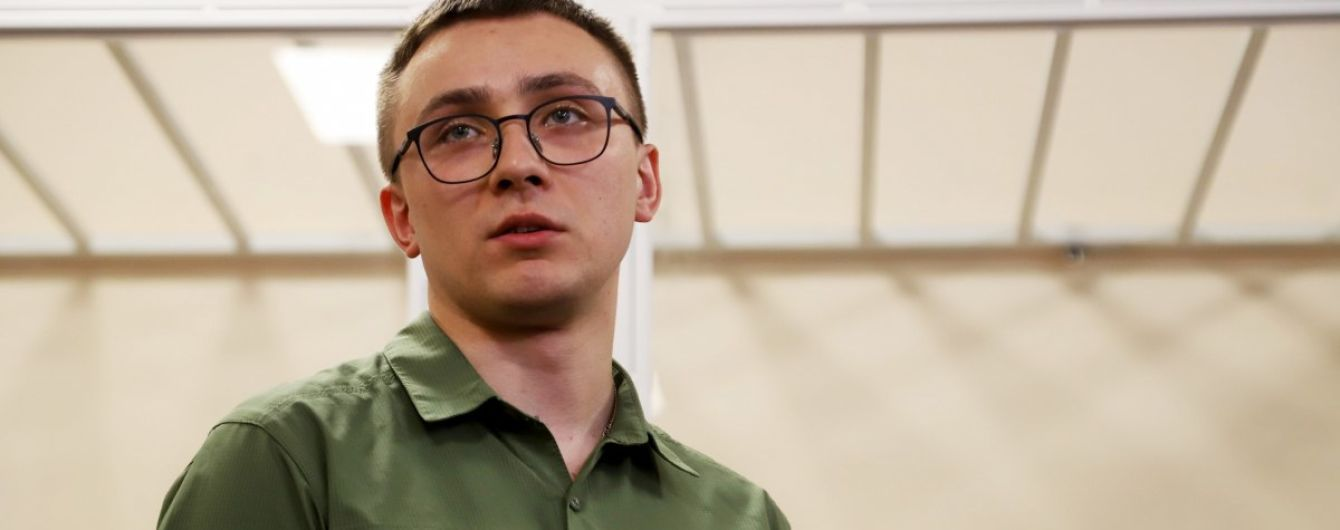 Верховный суд отказался переносить рассмотрение дела Стерненко в Киев