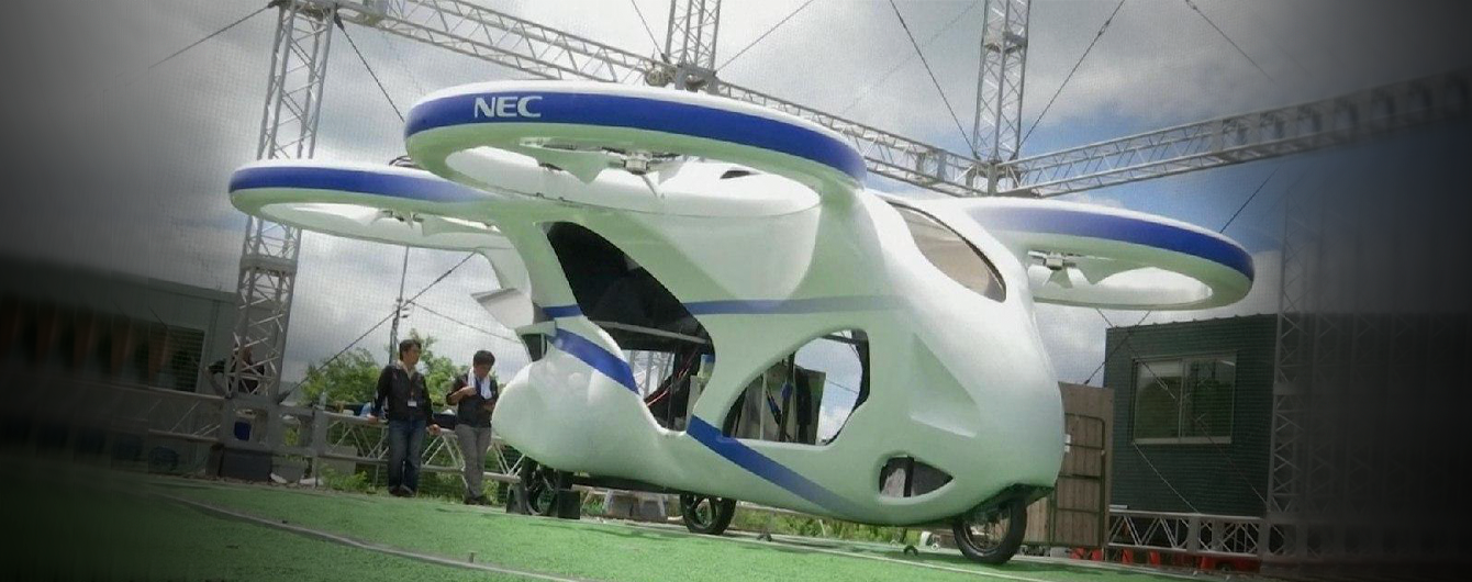В Японии состоялись испытания летающего автомобиля