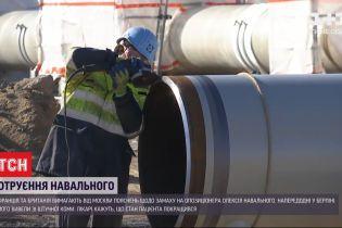 """Через отруєння Навального відмова від """"Північного потоку-2"""" може стати найбільшим ударом для Москви"""