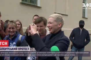 Не прибывала на украинские КПП: что известно о судьбе оппозиционерки Марии Колесниковой