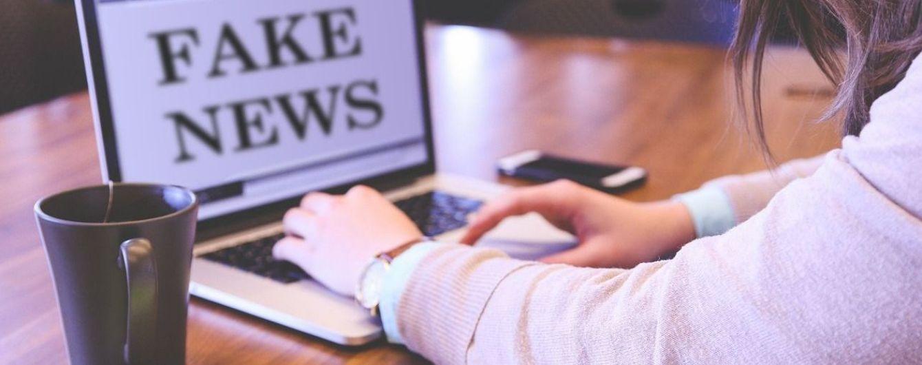 Штраф за фейк о коронавирусе: на Прикарпатье осудили женщину за ложное сообщение в Facebook