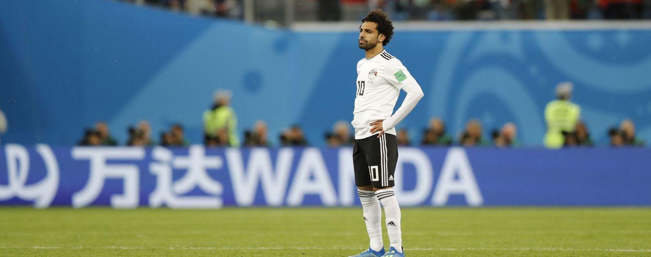 Пропажа года: в Египте исчезли все трофеи Кубка Африки, которые выиграла сборная страны