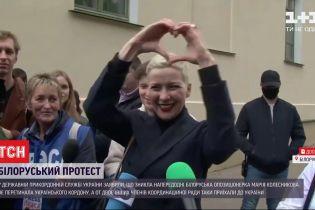 Провокації спецслужб: білоруська опозиціонерка Колесникова не перетинала українського кордону