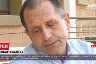 В Киеве избили бывшего политзаключенного Кремля