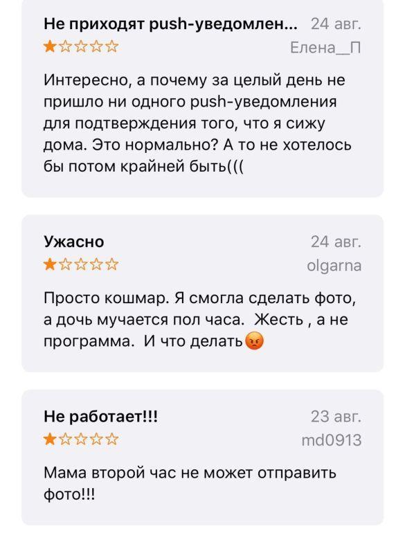 Экшен, Экран