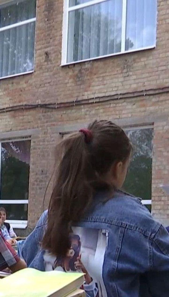 Ученики гимназии в Кропивницком учатся под открытым небом