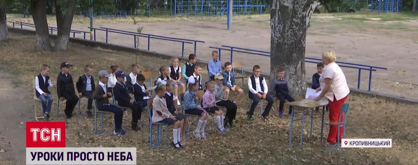 Ученики гимназии в Кропивницком учатся под открытым небом из-за жары в классах