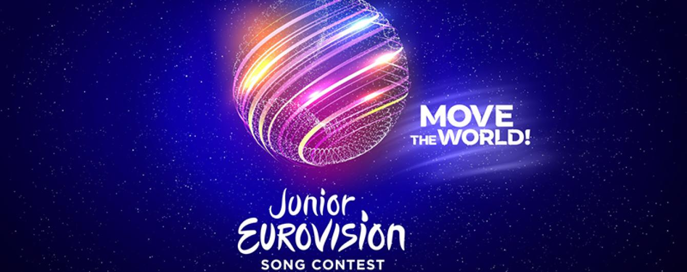 Дитяче Євробачення-2020: стало відомо, хто після скандалу представлятиме Україну