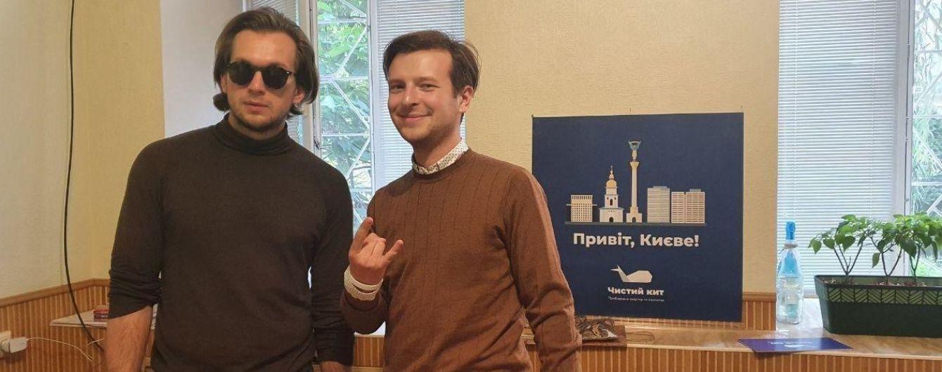 Двоє білоруських опозиціонерів вийшли на зв'язок із Києва