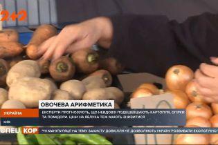 Сезон консервации в разгаре: какие цены на овощи ожидают украинских покупателей