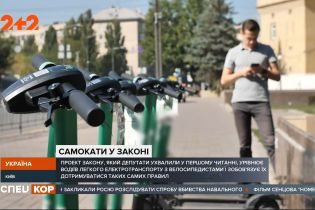 Электросамокаты и моноколеса в законе: легкий электротранспорт могут приравнять к велосипеду