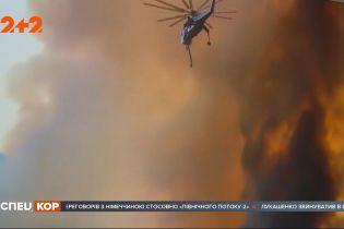 Катастрофа в США: в Калифорнии фиксируют рекордные лесные пожары