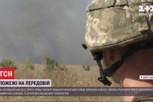 Нова пожежа: на Дебальцівському напрямку горять позиції українських військових