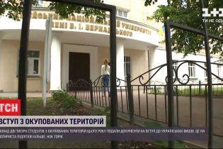Украинское образование: какие специальности самые популярные среди абитуриентов с оккупированных Крыма и Донбасса