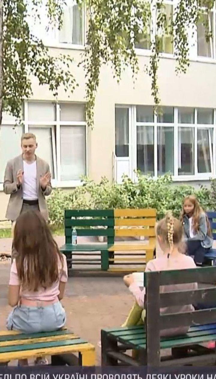 Образование под открытым небом: как школьники по всей стране набираются знаний на свежем воздухе