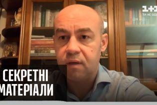 Карантинний бунт на Західній Україні - Секретні матеріали